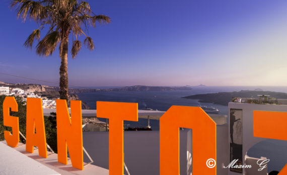 #Greece #santorini #canon #santozeum #sunset